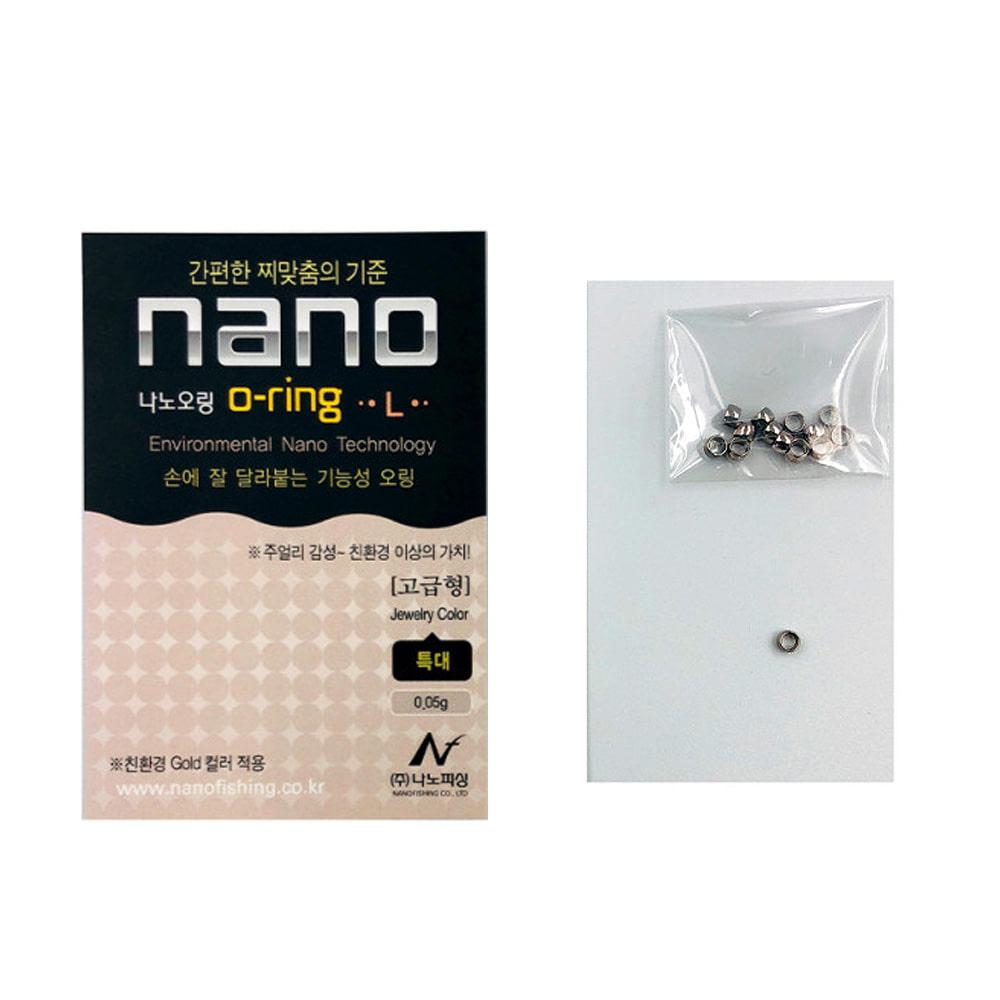 무게 조절용 나노 오링 L (대, 특대)
